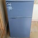 【終了】【売約済】サンヨー2ドア冷蔵庫