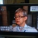 Panasonic VIERA TH-50PX70 大画面50イン...