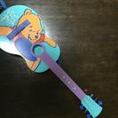 ディズニー♪電子ギター