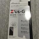iPhone6ゼウスジー未開封!!