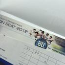 中日 巨人 ジャイアンツ戦 8月18日 ナゴヤドーム