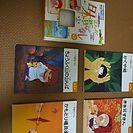 日本昔話 4冊セット