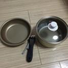 取っ手の取れる鍋フライパンセット