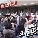 京都、滋賀で ピアノさん、トロンボーンさん募集中!アニソンJAZZ...