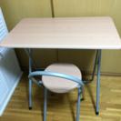 折りたたみ 机 椅子