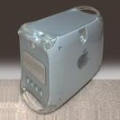 Power Mac G4 1.25Ghz