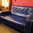 【終了致しました】ブルーの合皮張2人掛けソファー