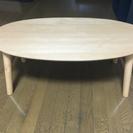 テーブル 試用期間三か月