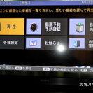 シャープブルーレィレコーダーBD-AV1 高画質HDMIケーブル付