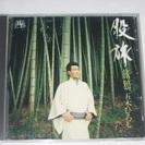 ¥800を¥400に値下げ!五木ひろし 股旅 / CD/ 演歌 ①