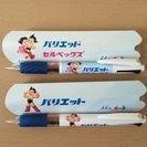 製薬会社 ノベルティ 鉄腕アトム 2色ボールペン(2種類)