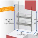 キッチン水切り2段(新品)