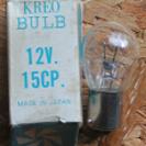 100円 12V 15CPバルブ 古いタイプのソケット用