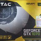 gtx1070 グラボ ZOTAC