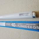 蛍光灯(新品)あかりん棒40形10本セット