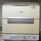 ★格安★ 食器洗い乾燥機 Panasonic NP-TM1
