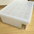 【残 2】無印良品 キャリーボックス・大