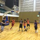 バスケ好き!楽しいこと好き!スポーツ好き!集まれーーーー!!!