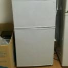 冷蔵庫90L