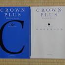 三省堂 CROWN PLUS English Series Lev...