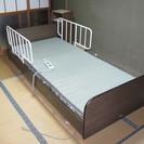パラマウントベッド  介護ベッド