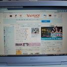 ★☆ 中古品 SONY ノートPC PCG-7131N 15,4イ...