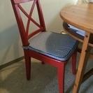 無料!IKEA赤い椅子