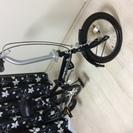 ソフトバンク 自転車