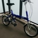 16インチ折り畳み自転車 3段変速 ブリヂストン「スニーカーライト」