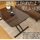 昇降式テーブル ブラウン 美品