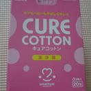 値下げしました!洗浄綿 CURE COTTON