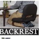 背もたれ付きの正座椅子