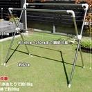 【中古】布団物干し X型ステンレス 伸縮149cm~250cm
