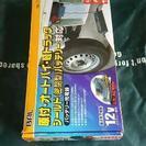 車、バイクのバッテリー充電器、ジャンク