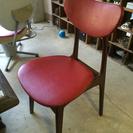昭和の食卓椅子