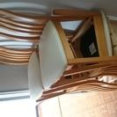 大塚家具 ダイニングテーブルセット