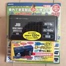 【値下げ】未使用 大型車用(DC24V)インバーター