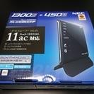 【程度極上】 NEC 無線LANルーター  Aterm WG1800HP