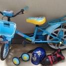 【お取引完了】トーマス16インチ自転車+プロテクター+おまけ 4500円