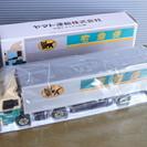 ヤマト運輸 10tトラック