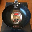 IHマーブルEXTRAコーティング28cm炒め鍋新品未使用
