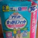 アテント すっきりフィット薄型パンツ M~L 30枚