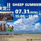 SHEEP Summer BBQ Vol.2