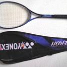 ソフトテニス用ラケット