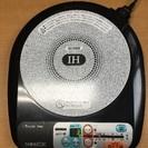 日本製 1300WTIH201 IHプレート