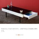 白のモダンなガラス黒天板ローテーブル