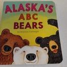英語の熊の絵本 定価7.95ドル