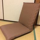 座椅子 全長101cmの大きめ