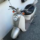 バイク scoopy