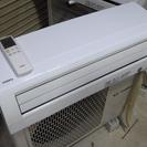2009年製 CHOFU RA-2833HV お掃除ロボ搭載!冷暖...